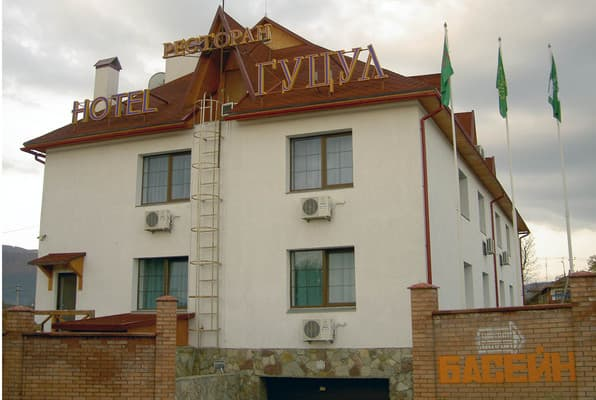 Hotel Huzul,  Kosiv: photo, prices, reviews