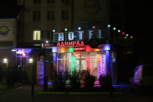 Hotel Admiral, Skadovsk: photo, prices, reviews
