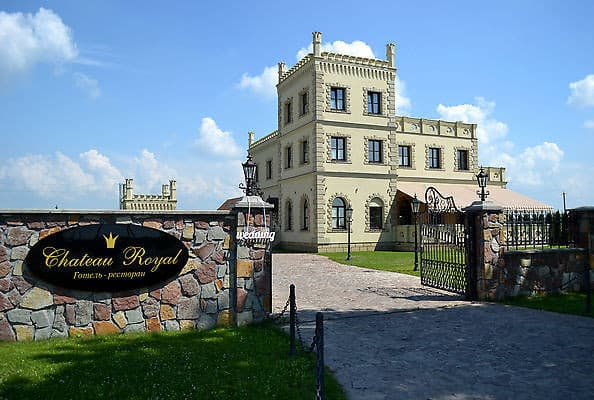 Hotel Chateau Royal,  Ivano-Frankivsk: photo, prices, reviews