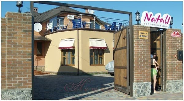 Guest Court Natali,  Berdiansk: photo, prices, reviews