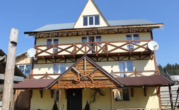Guest Court Bugil Strasse, Bukovel: photo, prices, reviews