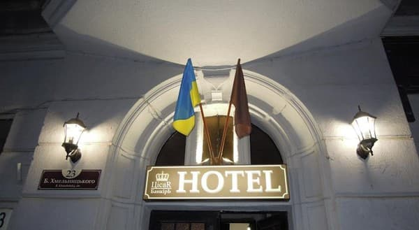 Hotel TsisaR-Bankir, Lviv: photo, prices, reviews