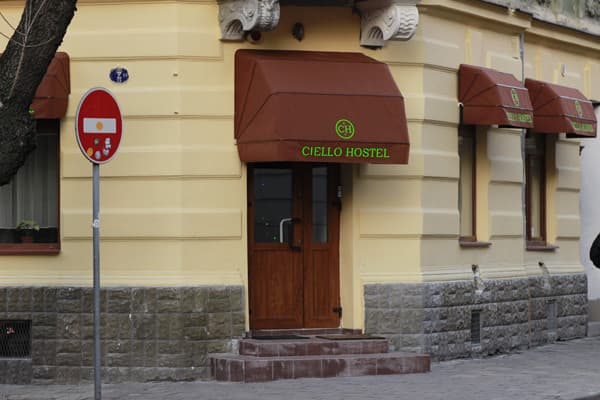 Hostel Ciello Hostel, Lviv: photo, prices, reviews