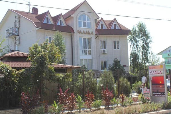 Hotel Ellada,  Berdiansk: photo, prices, reviews