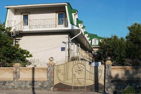 Mini hotel NaAzove,  Berdiansk: photo, prices, reviews