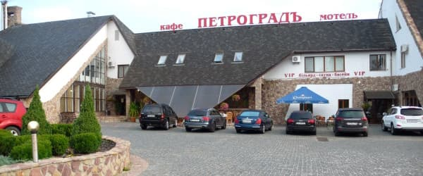Mini hotel Petrograd,  Zhytomyr: photo, prices, reviews