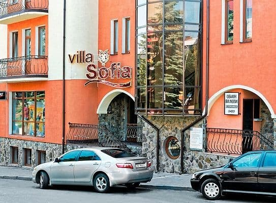 Villa Sofia, Truskavets: photo, prices, reviews
