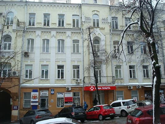 Apartment Hata on Horkoho Str, 17B, Kyiv: photo, prices, reviews