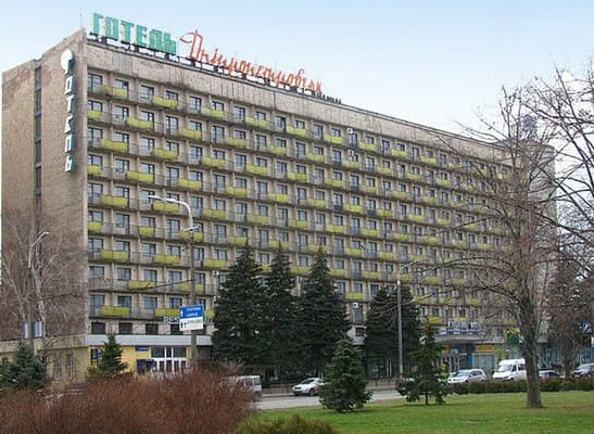 Hotel Dnepropetrovsk,  Dnipro: photo, prices, reviews