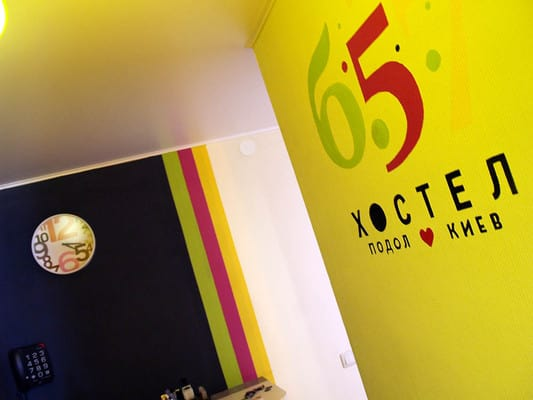Hostel B-57, Kyiv: photo, prices, reviews