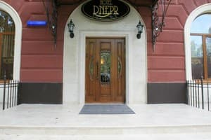 Hotels  city Kherson and region. Hotel Dnepr