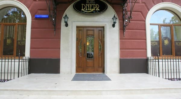Hotel Dnepr, Kherson: photo, prices, reviews