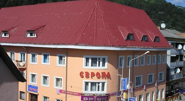 Hotel Europa,  Rakhiv: photo, prices, reviews