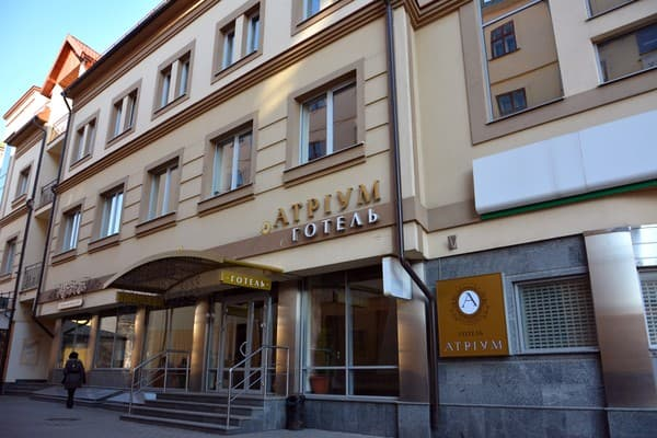 Hotel Atrium,  Ivano-Frankivsk: photo, prices, reviews
