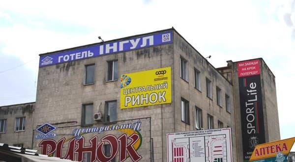 Hotel Ingul, Kropyvnytskyi: photo, prices, reviews