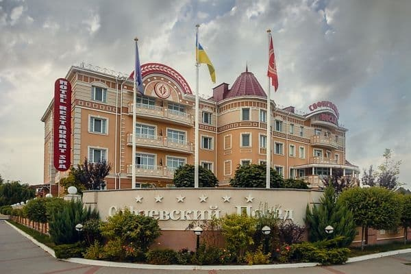 Hotel Sofiivskyi Posad, Kyiv: photo, prices, reviews