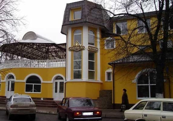 Mini hotel Zolotoy lev, Zvenyhorodka: photo, prices, reviews