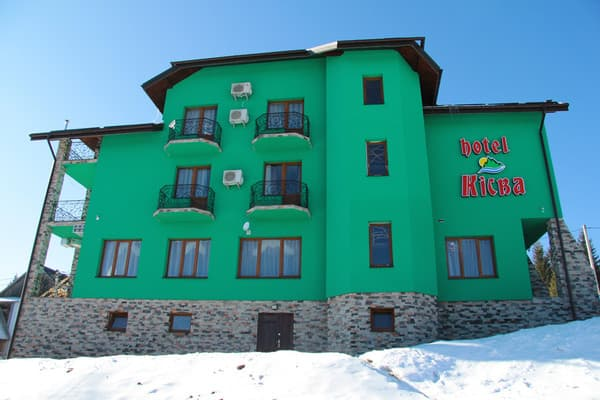 Hotel Kisva, Yablunytsia: photo, prices, reviews