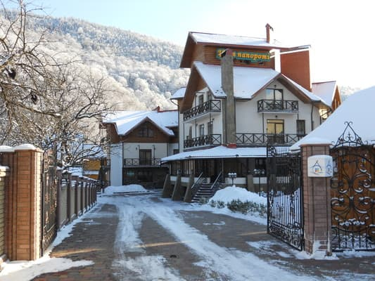 Hotel Tsvit paporoti, Yaremche: photo, prices, reviews