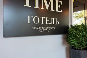 Hotels Kyiv. Hotel Time