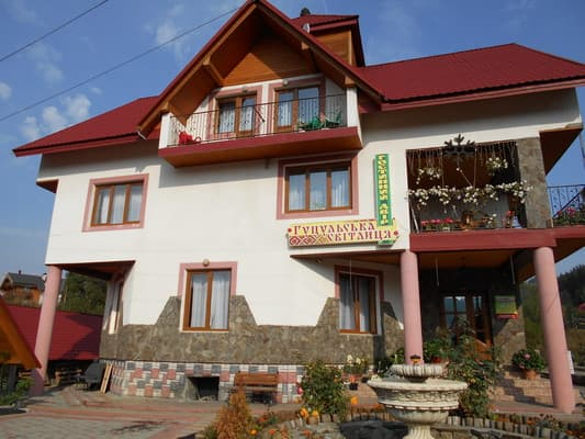 Guest Court Hutsulska svitlytsia, Bukovel: photo, prices, reviews
