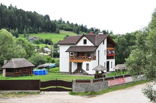 Private estate Dimira , Slavske: photo, prices, reviews