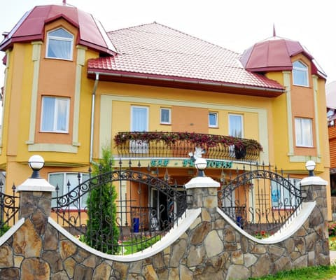 Hotel Shepit Karpat, Pylypets: photo, prices, reviews