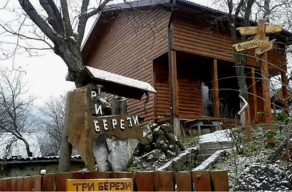 Cottage Try berezy, Yaremche: photo, prices, reviews