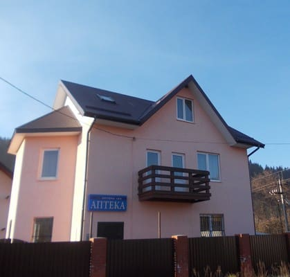Private estate Karpatskie beskidy, Zahar Berkut: photo, prices, reviews