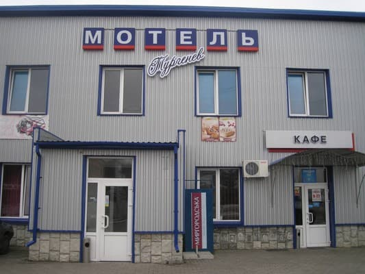 Motel Turgenev, Shepetivka: photo, prices, reviews