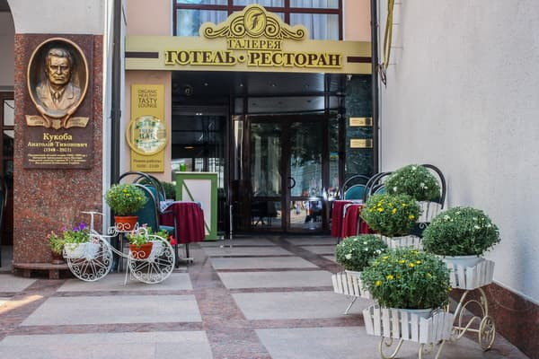 Hotel Galereya, Poltava: photo, prices, reviews