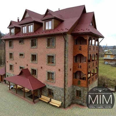 Hotel Mim, Vorohta: photo, prices, reviews
