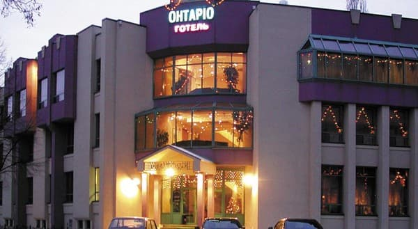 Hotel Ontario, Kremenchuk: photo, prices, reviews