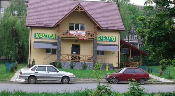 Hostel on Flotska,  Ivano-Frankivsk: photo, prices, reviews