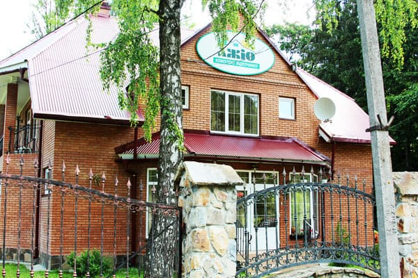 Tourist complex  Agio, Mizhhiria: photo, prices, reviews