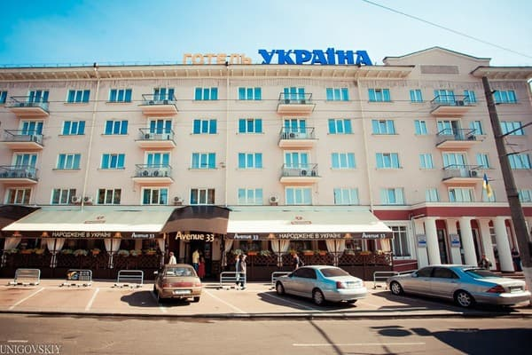 Hotel Ukraina, Chernihiv: photo, prices, reviews