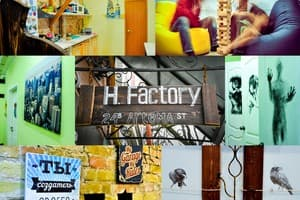 Hotels Kyiv. Hotel Factory