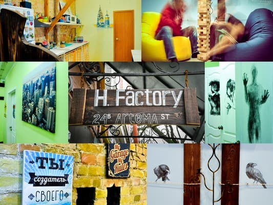 Hostel Factory, Kyiv: photo, prices, reviews