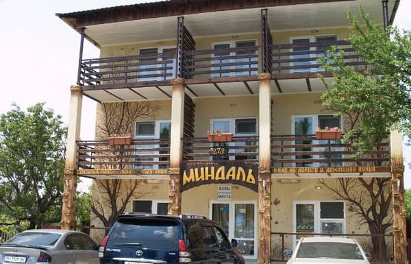 Mini hotel Mindal, Zatoka: photo, prices, reviews