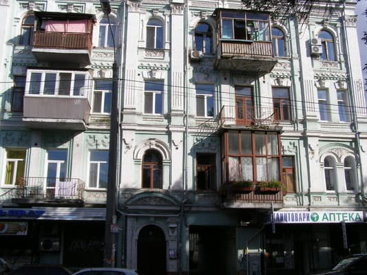 Hostel Yaroslav, Kyiv: photo, prices, reviews