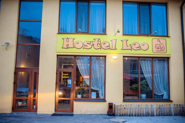 Hostel Leo Chernigov, Chernihiv: photo, prices, reviews
