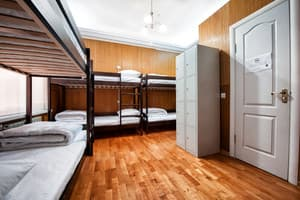 Hotels . Hotel 8-bedded male dormitory room with facilities.