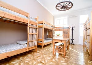 Hotels . Hotel Bed in Mixed Dormitory quadruple room 10 Bed Mixed Room.