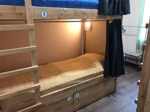 Hotels . Hotel Bed in Mixed Dormitory quadruple room 4-bedded mixed dormitory room.