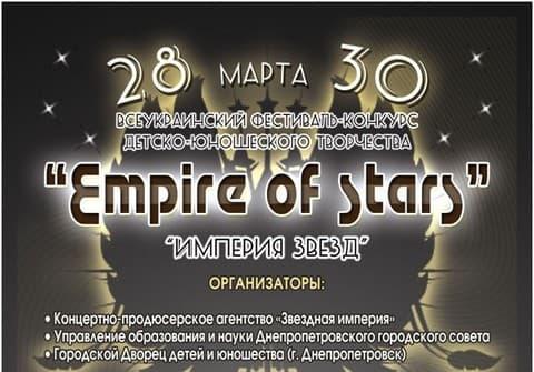 Третий всеукраинский конкурс народной хореографии им п вирского