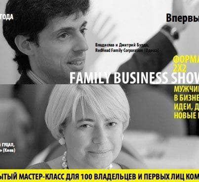 """Family Business Show"""