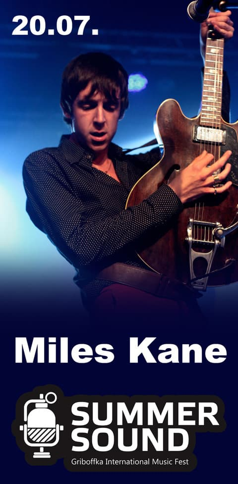 Miles Kane выступит в качестве хедлайнера фестиваля «Griboffka Summer Sound» под Одессой 20 июля