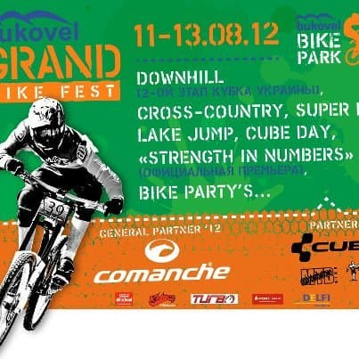 "Фестиваль ""Bukovel Grand Bike Fest 2012"""