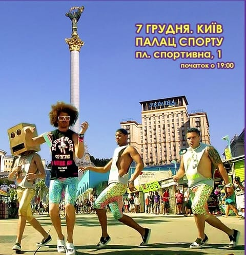 "Вечеринка ""LMFAO"" с ""Redfoo"" & ""Party Rock Crew"""