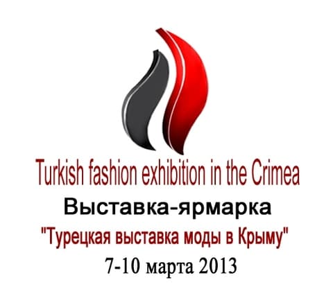 "Выставка-ярмарка ""Turkish Fashion Exhibition in the Crimea"""